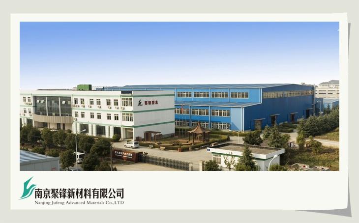 南京聚锋新材料有限公司-鸟瞰图