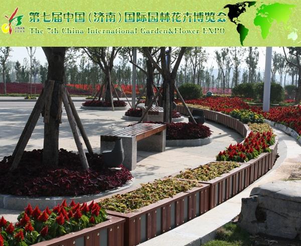 新材料应用助力循环经济,聚锋塑木加盟济南园博园